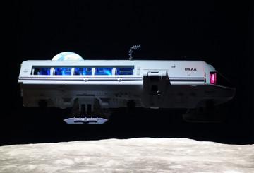 Moonbus23