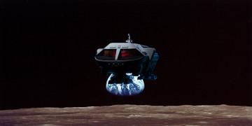 Moonbus27